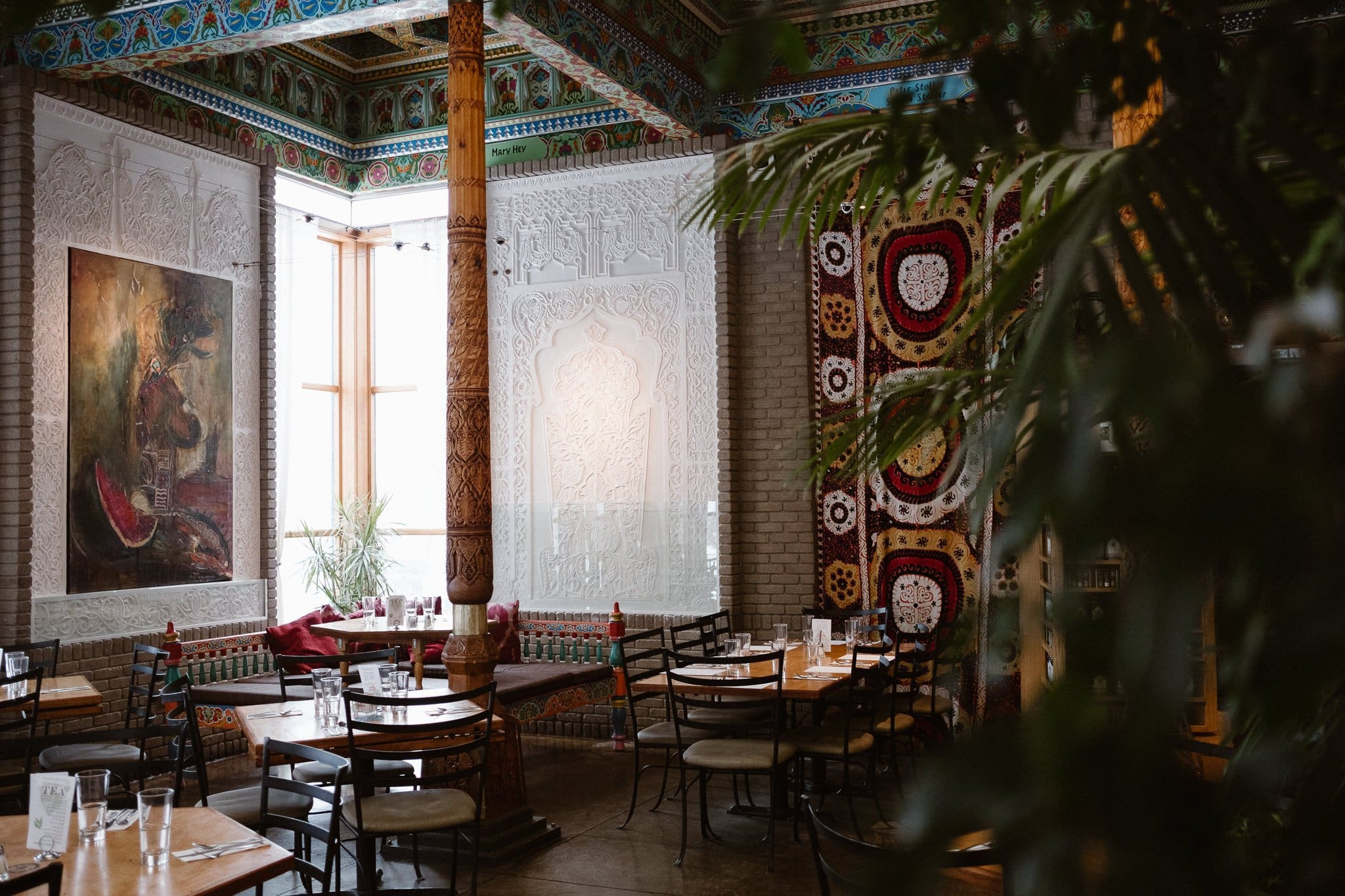 Dushanbe Teahouse Boulder wedding venue